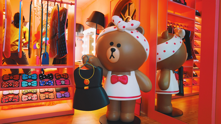 Expired Line Friends Choco House